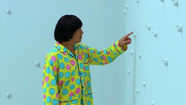 Symbol – Hitoshi Matsumoto - 2009