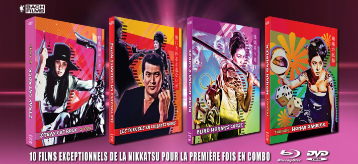 Nikkatsu Etrange Festival Bach Films